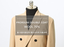 (select) prorsum double coat . beigeSEASON OFF 30% SALE 교환 , 반품불가