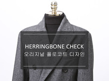(select) herringbone check polo coat